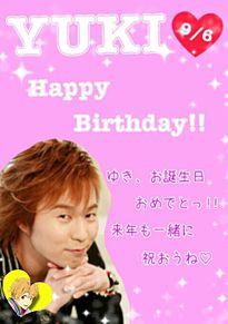 Happy Birthdayゆき♡ プリ画像