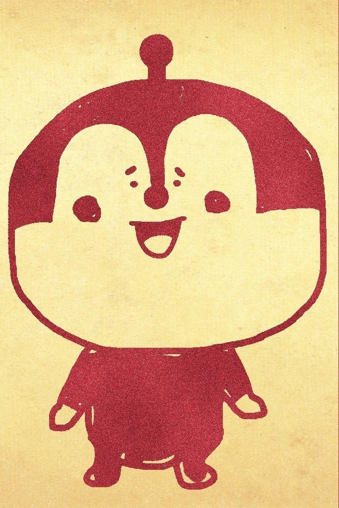 ドキンちゃんの画像 p1_31