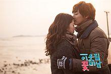 美しいキス 1