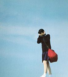 女子中学生と空の画像(夏帆 天然コケッコーに関連した画像)