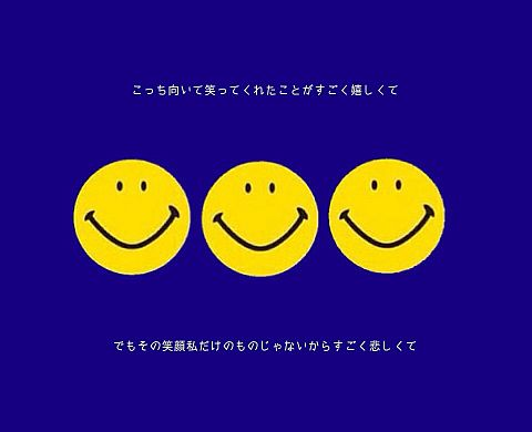 笑顔1の画像(プリ画像)