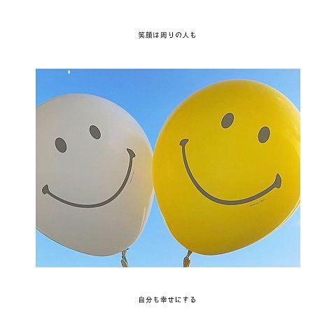 笑顔2の画像(プリ画像)