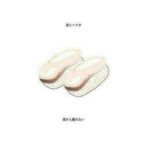 お寿司(ハマチ)の画像(プリ画像)