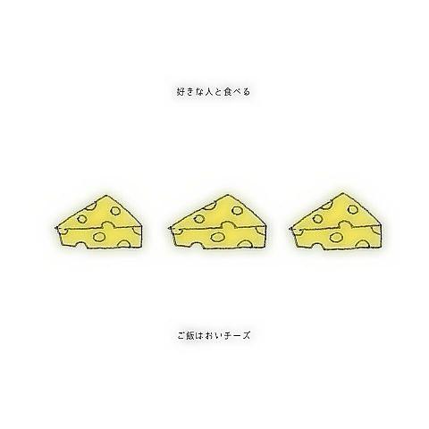 チーズの画像(プリ画像)