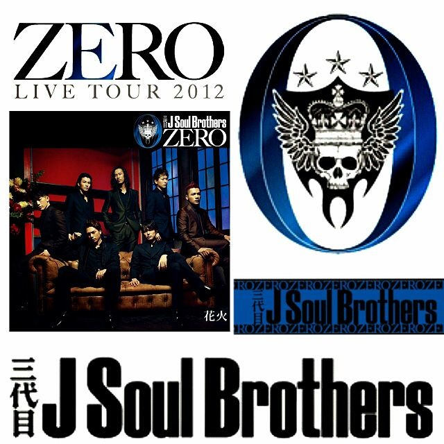 J Soul Brothersの画像 p1_31