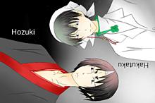 鬼灯様と白澤さんの画像(プリ画像)