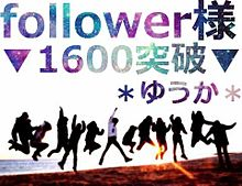 ▽*THANKS ▽の画像(プリ画像)
