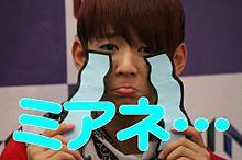 MYNAME セヨン デコメの画像(MYNAMEセヨンに関連した画像)
