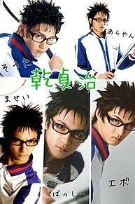 1stシーズン歴代乾 文字ありの画像(青山草太に関連した画像)