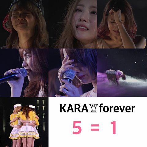KARAの画像(プリ画像)