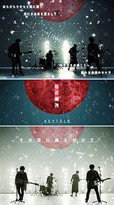 KEYTALKの画像(小野武正に関連した画像)