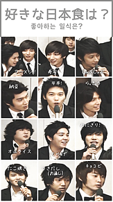 SJ(過去作)の画像(プリ画像)