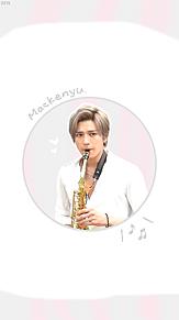 ☆‾ Mackenyu の画像(プリ画像)