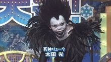 おもしろ 太田光の画像 プリ画像