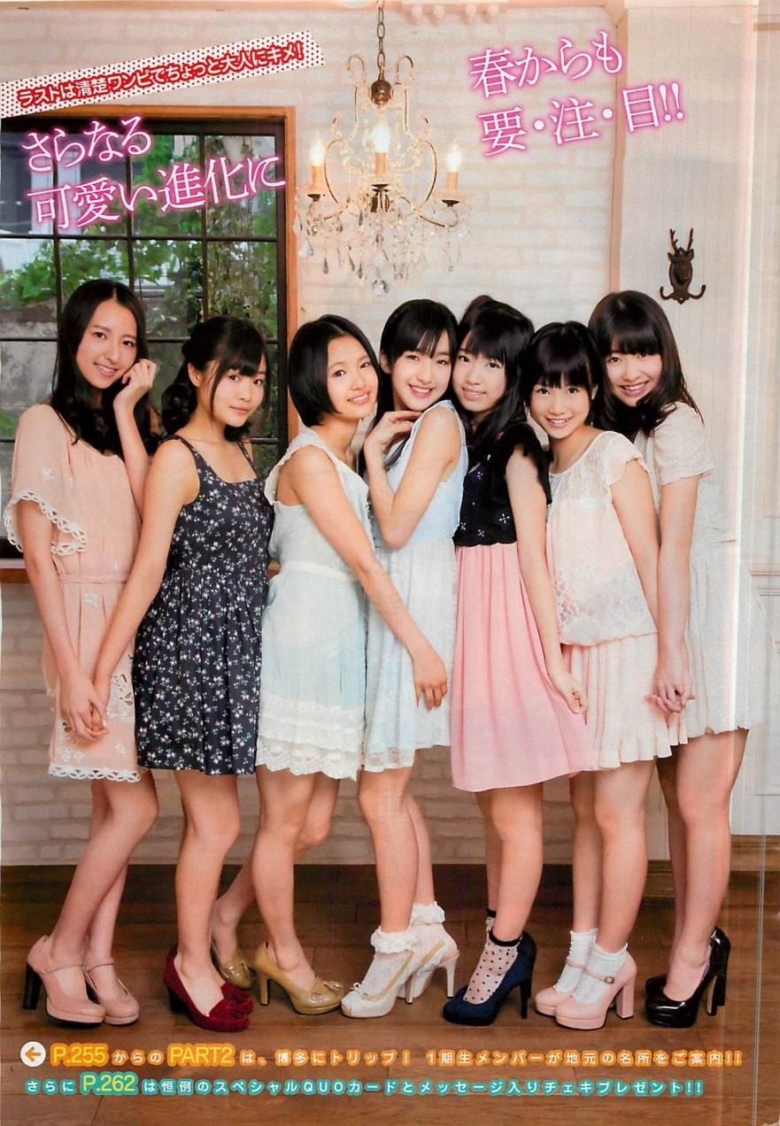 HKT48の画像 p1_9