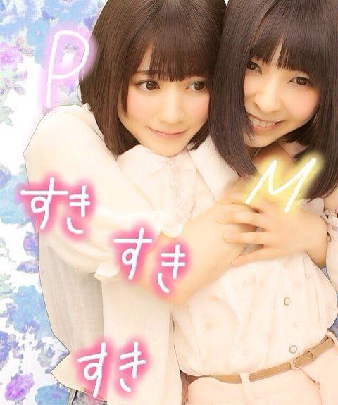 駒田京伽 草場愛の画像 プリ画像