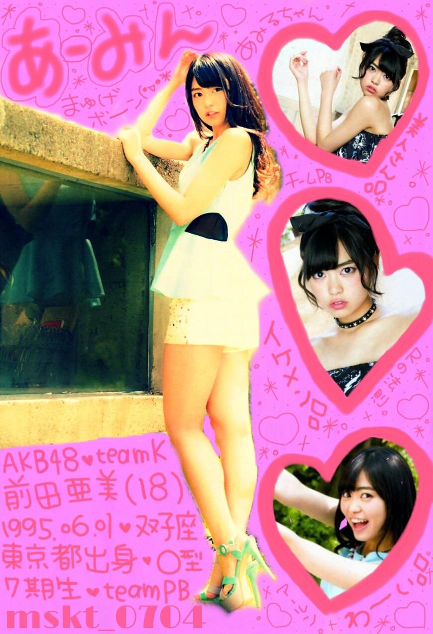 前田亜美の画像 p1_38