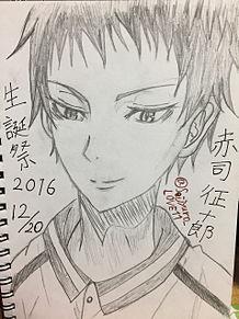赤司征十郎生誕祭2016 プリ画像
