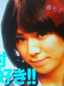 キャサリン3世 ピース 綾部祐二 女装 プリ画像