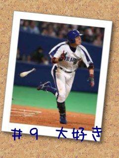 野本圭の画像 p1_24