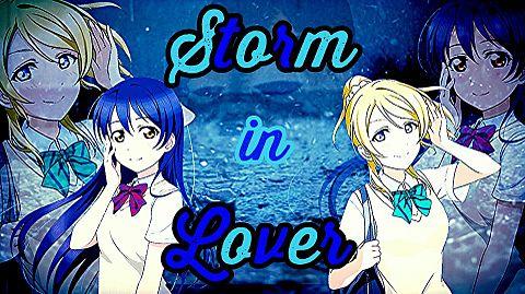 storm in loverの画像 プリ画像