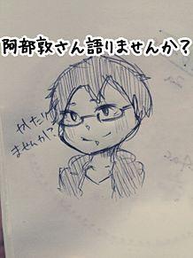 タグ乱用スミマセン!!の画像(語りませんか?に関連した画像)