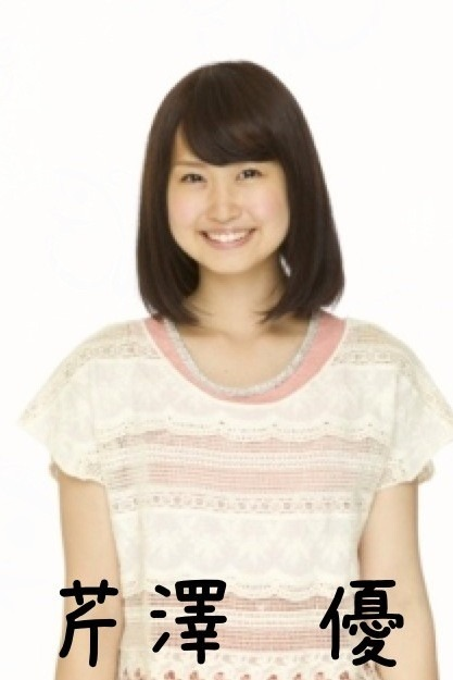 I☆Risの画像 p1_16