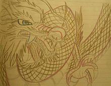 龍の画像(幻想的 龍に関連した画像)