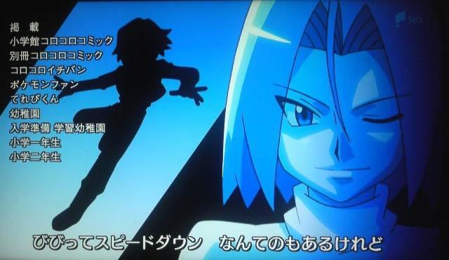 ロケット団 (アニメポケットモンスター)の画像 p1_27