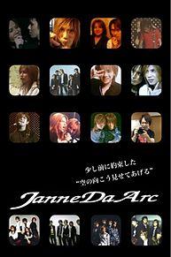Janne Da Arc プリ画像