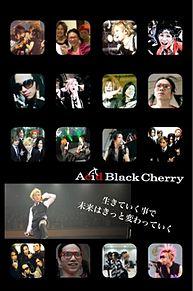 Acid Black Cherryの画像(acid black cherryに関連した画像)
