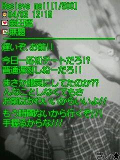【自作】はんにゃ金田さん\初デート/メル画の画像 プリ画像