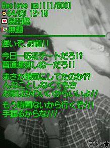 【自作】はんにゃ金田さん\初デート/メル画の画像(初デートに関連した画像)