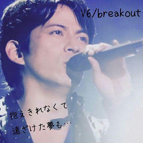 breakout(?^^?)の画像 プリ画像