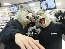 MAN WITH A MISSIONの画像(MAN WITH A MISSION リブに関連した画像)
