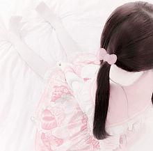 🤙🏻🎶💕の画像(量産型 女の子に関連した画像)