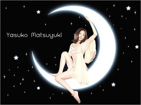 松雪泰子の画像 プリ画像