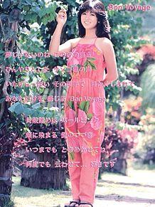中森明菜の画像(プリ画像)