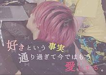 ♡ 恋音と雨空 ♡の画像(恋音と雨空に関連した画像)