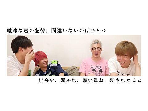 ♡ Tomorrow ♡の画像(プリ画像)