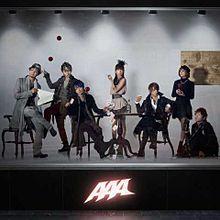 AAA 新曲ジャケ写の画像(aaa新曲に関連した画像)