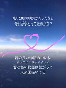 初恋の絵本&Re:初恋の絵本の画像(豊崎愛生に関連した画像)