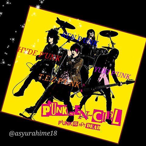 P'UNK〜EN〜CIEL