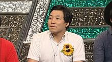 田渕章裕 プリ画像