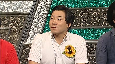 田渕章裕の画像(プリ画像)