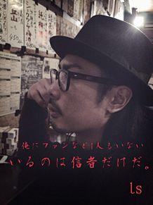 菅さんの名言の画像(プリ画像)