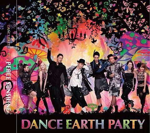 DANCE EARTH PARTYの画像(プリ画像)