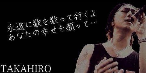 TAKAHIROヘッダーの画像(プリ画像)