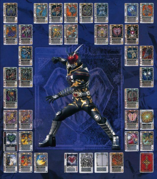 仮面ライダー剣の画像 p1_29