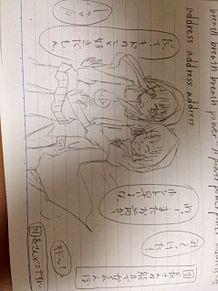 ☆彡団長さんの能力でかくれんぼの画像(能力に関連した画像)